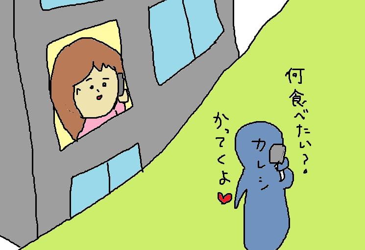 f:id:ma-ru-mi:20210206154914p:plain