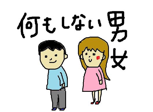 f:id:ma-ru-mi:20210215174434p:plain