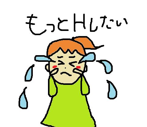 f:id:ma-ru-mi:20210215175653p:plain