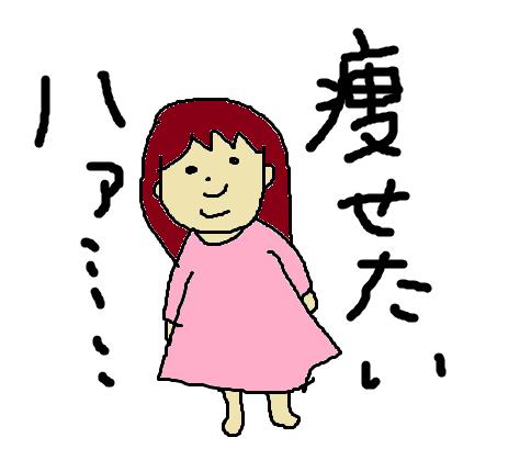 f:id:ma-ru-mi:20210303112248p:plain