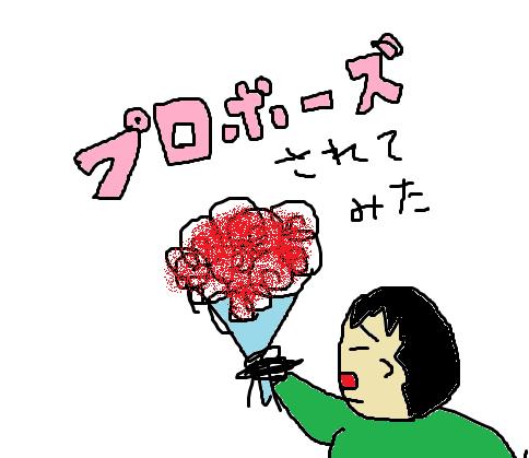 f:id:ma-ru-mi:20210826131008p:plain
