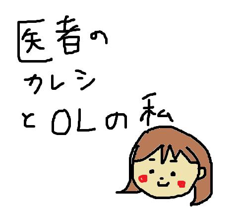 f:id:ma-ru-mi:20210826144858p:plain
