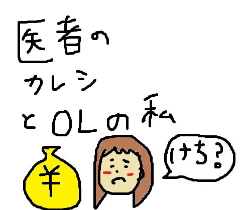 f:id:ma-ru-mi:20210826152300p:plain