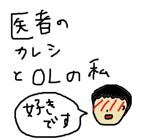 f:id:ma-ru-mi:20210826153942p:plain