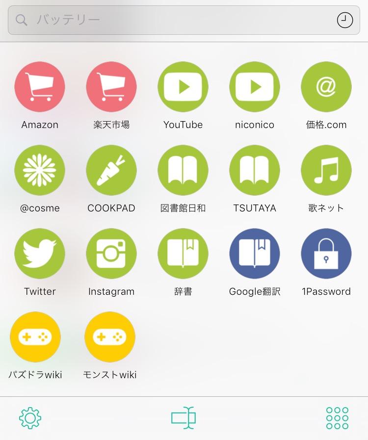 f:id:ma-shiro:20160715192530j:plain
