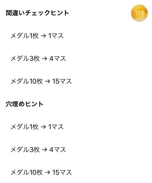 f:id:ma-shiro:20170829145623j:plain