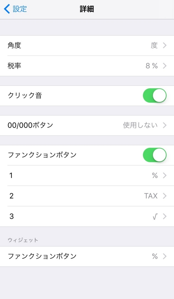 f:id:ma-shiro:20170829182848j:plain
