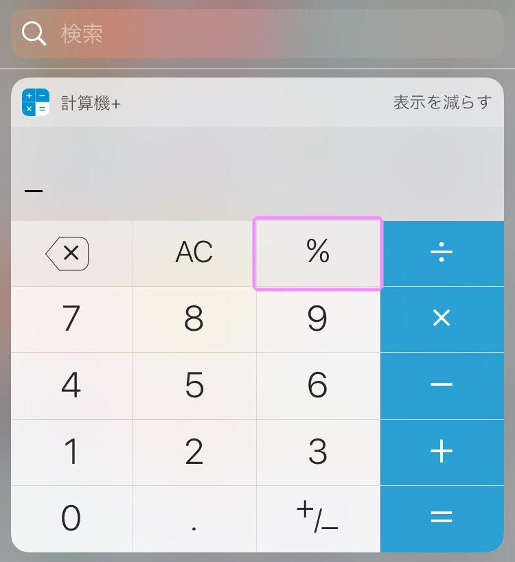 f:id:ma-shiro:20170829183308j:plain