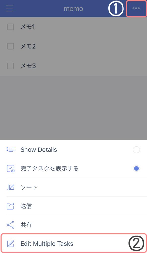 f:id:ma-shiro:20171016004641j:plain