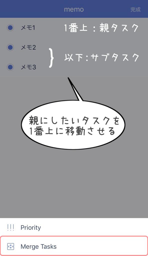 f:id:ma-shiro:20171016014234j:plain