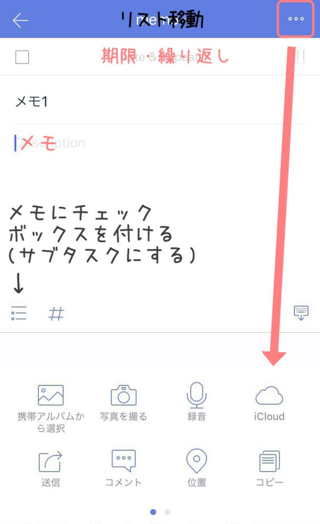 f:id:ma-shiro:20171017033659j:plain