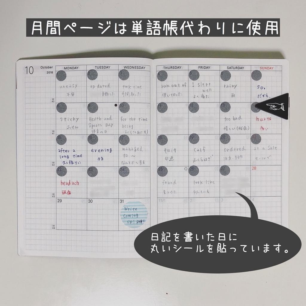 f:id:ma-shiro:20171030020140j:plain