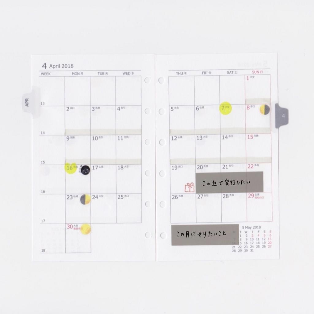 f:id:ma-shiro:20171107235315j:plain