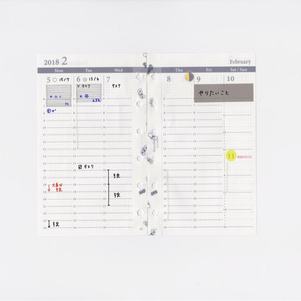 f:id:ma-shiro:20171107235518j:plain