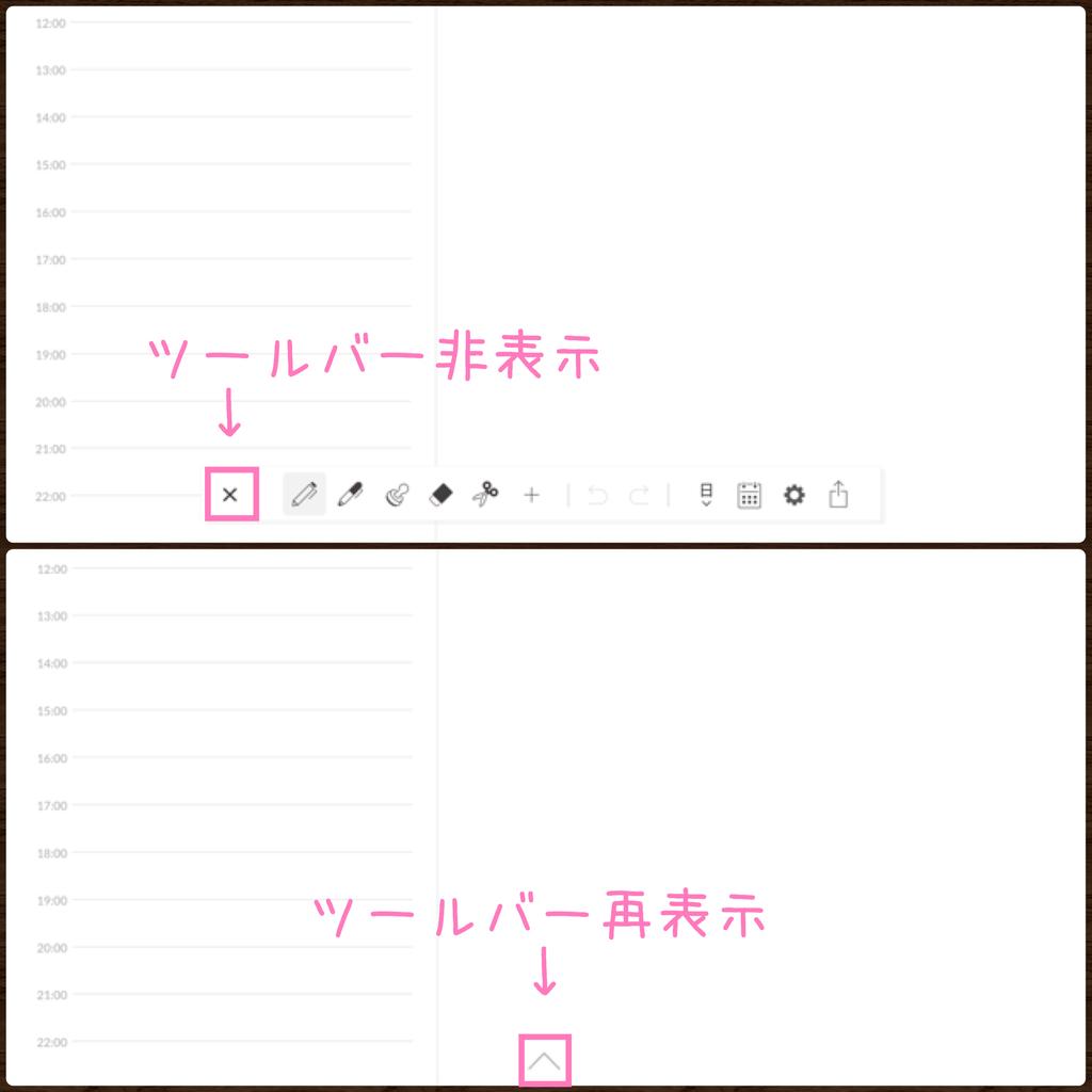 f:id:ma-shiro:20190210105037j:plain