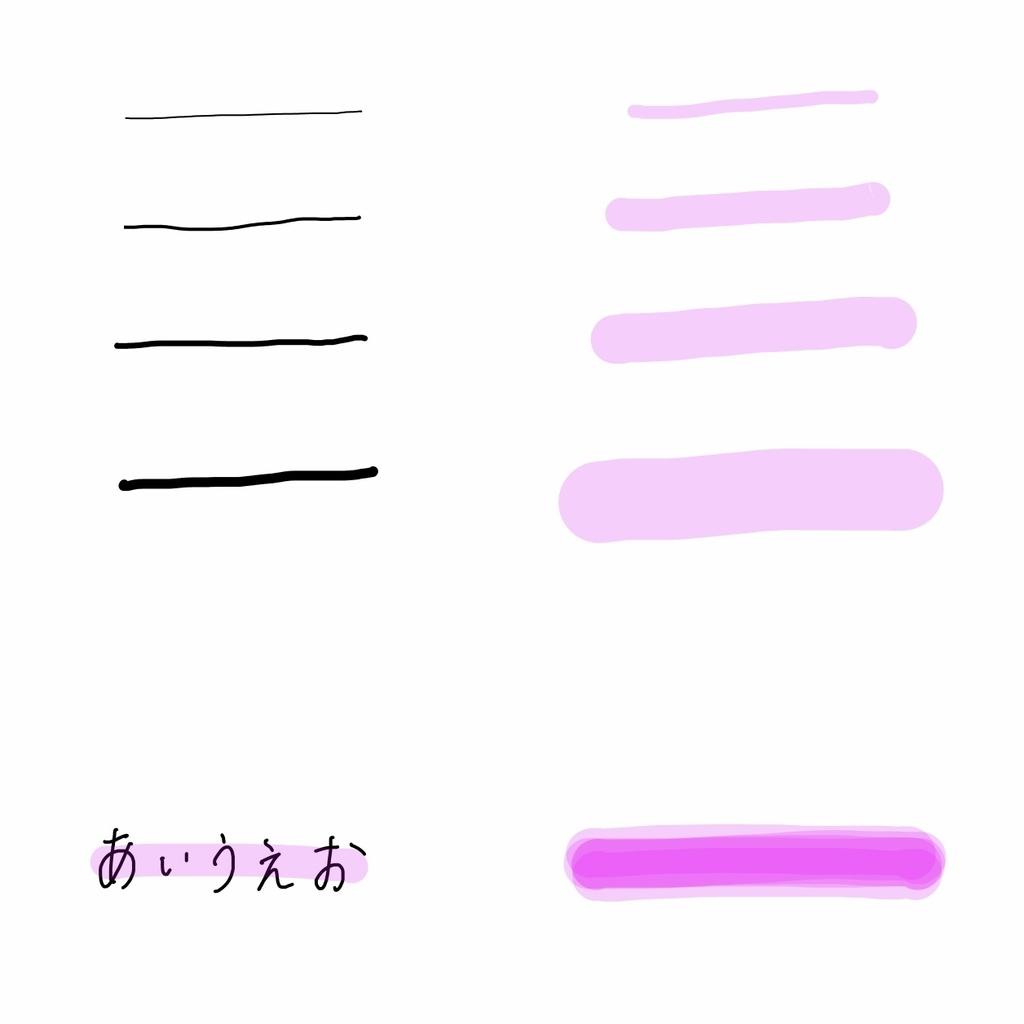 f:id:ma-shiro:20190210114251j:plain