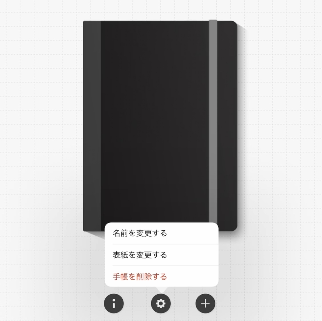 f:id:ma-shiro:20190210122356j:plain