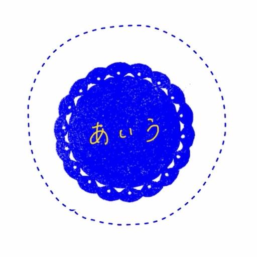 f:id:ma-shiro:20190210143724j:plain