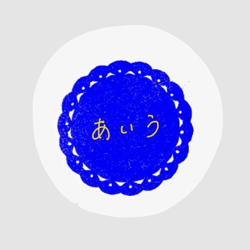 f:id:ma-shiro:20190210143803j:plain