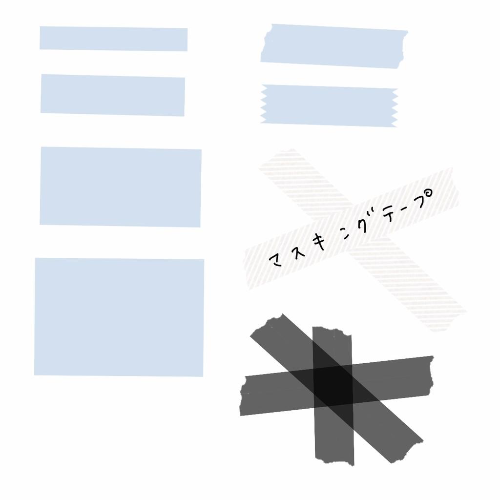 f:id:ma-shiro:20190210151907j:plain