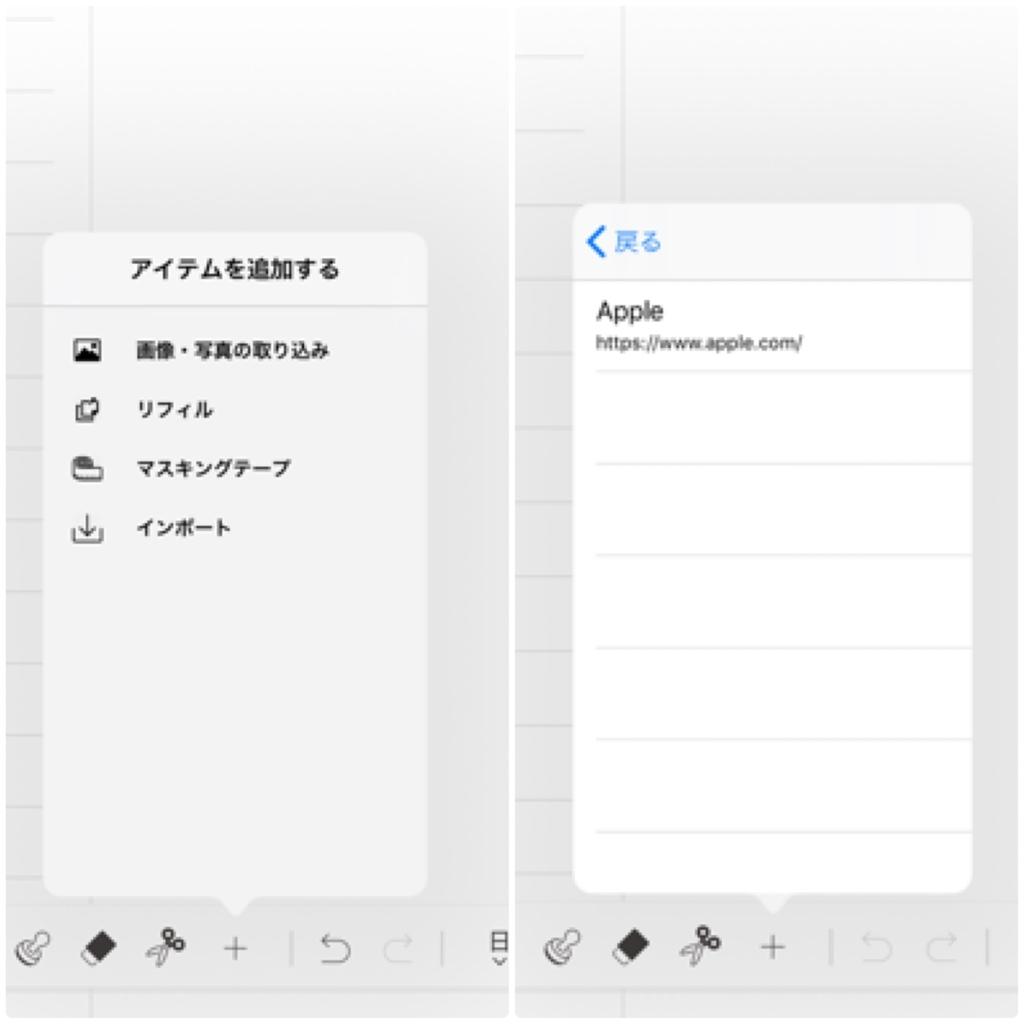 f:id:ma-shiro:20190210154803j:plain