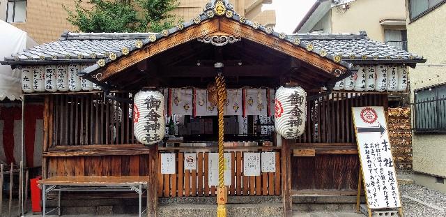 f:id:ma-tarou_namahamu:20200927231233j:image