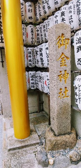 f:id:ma-tarou_namahamu:20200928060156j:image
