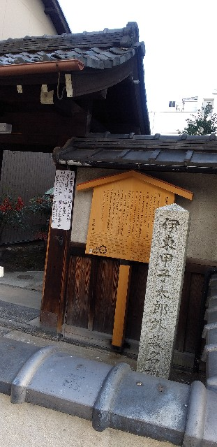 f:id:ma-tarou_namahamu:20201206185412j:image