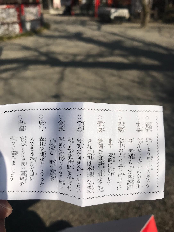 f:id:ma-taru:20210214125848j:image