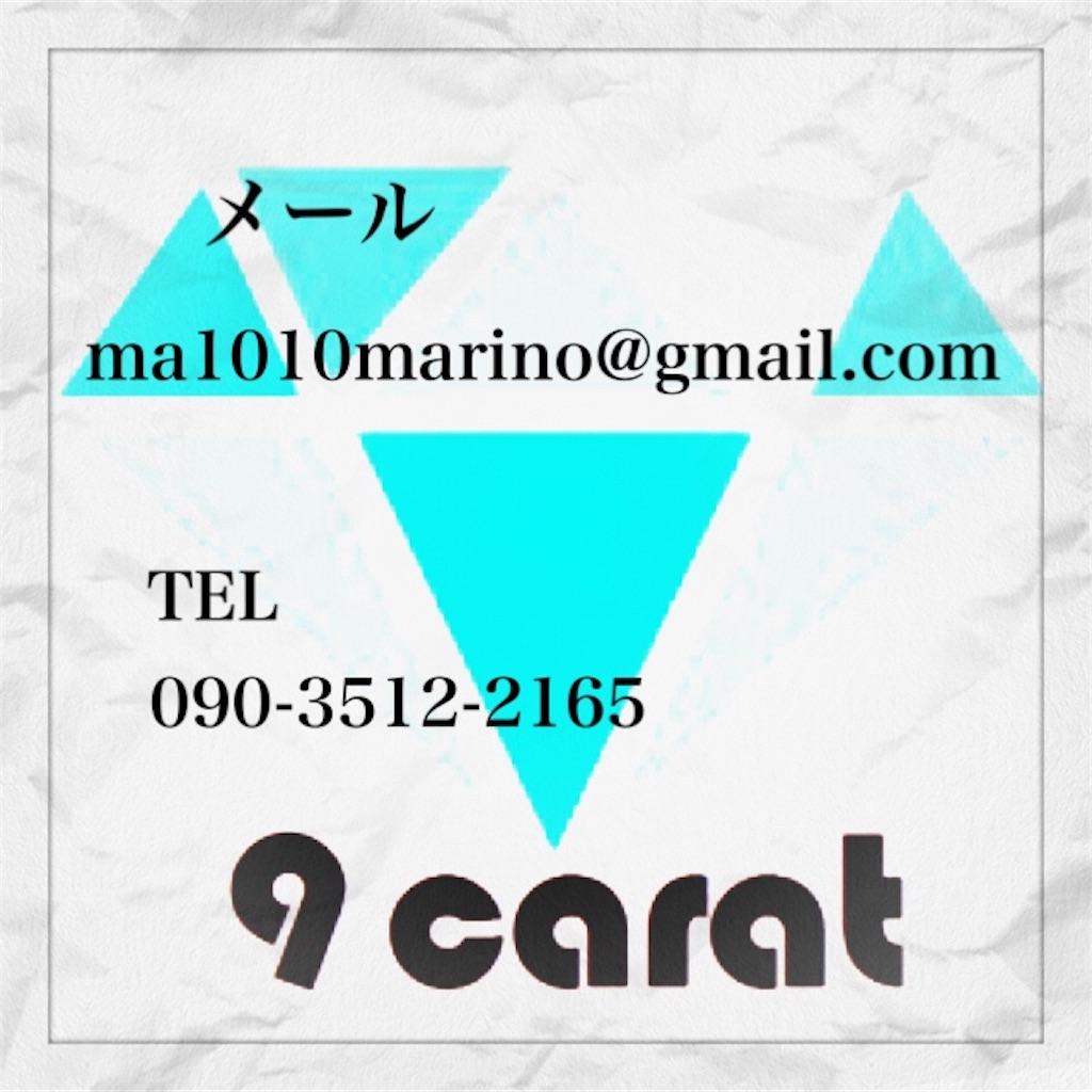 f:id:ma1010ramu19:20180105194224j:image