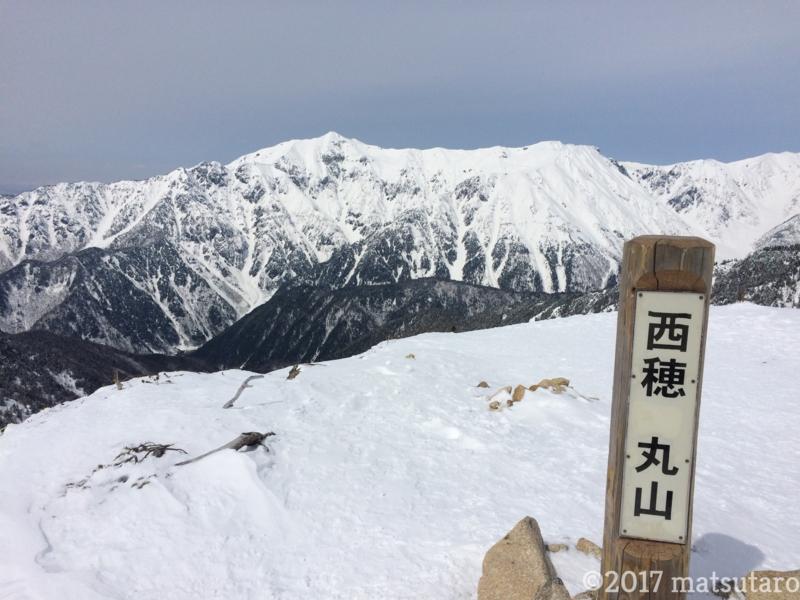 f:id:ma2-hiro3:20170329163408j:plain