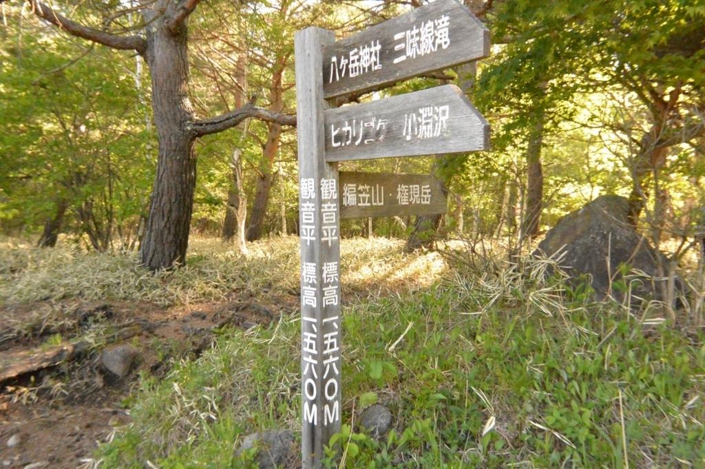 f:id:ma2-hiro3:20170605134458j:plain