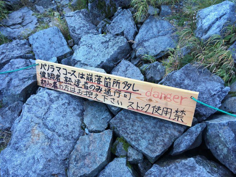 f:id:ma2-hiro3:20190709113358j:plain