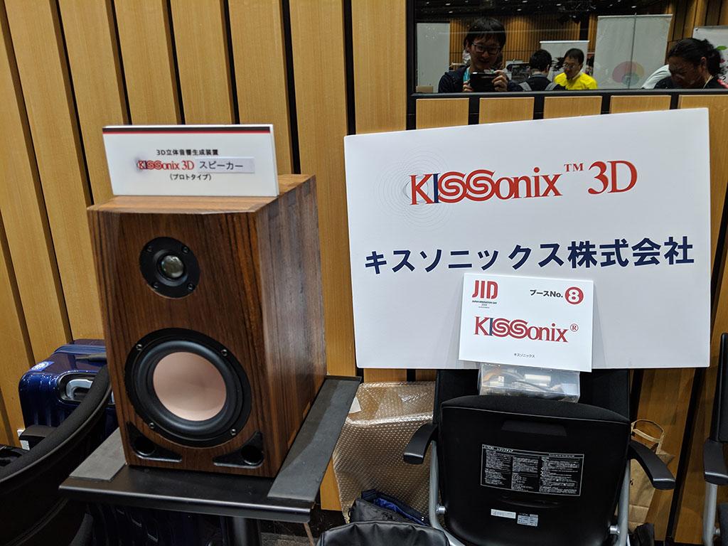 f:id:ma2shita-max:20190325100829j:plain