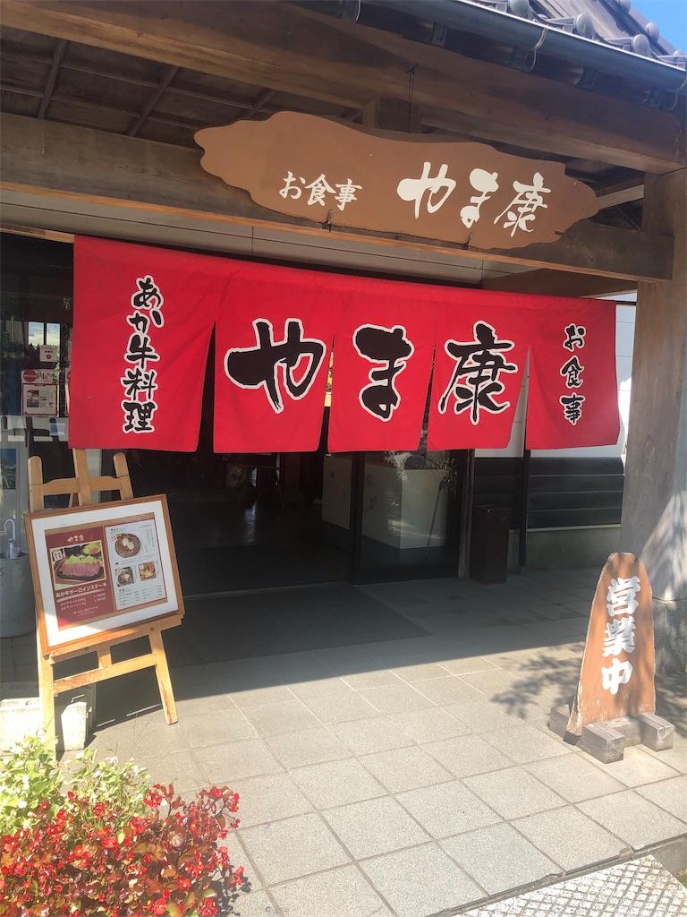 f:id:ma2takariko:20190922095205j:image