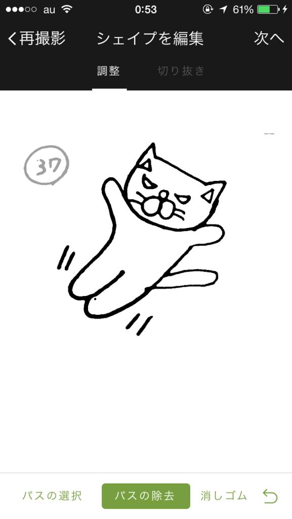 f:id:ma3-sukiyakitabetai:20160902013518p:plain