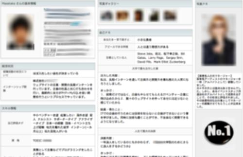 f:id:ma3tk:20130208014551p:image:w360
