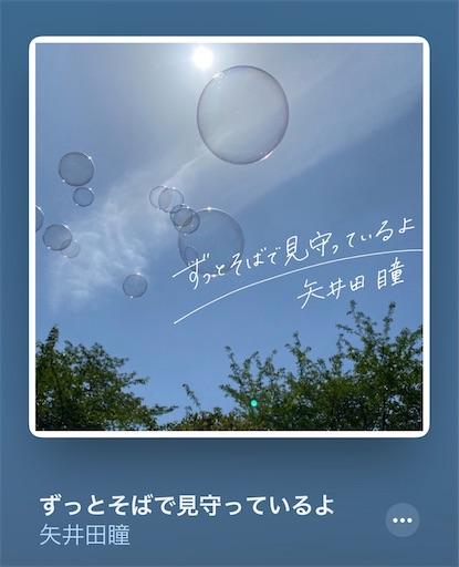 f:id:ma472ja:20210616122545j:image