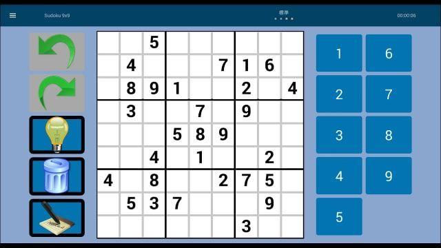 Sudoku Master PRO
