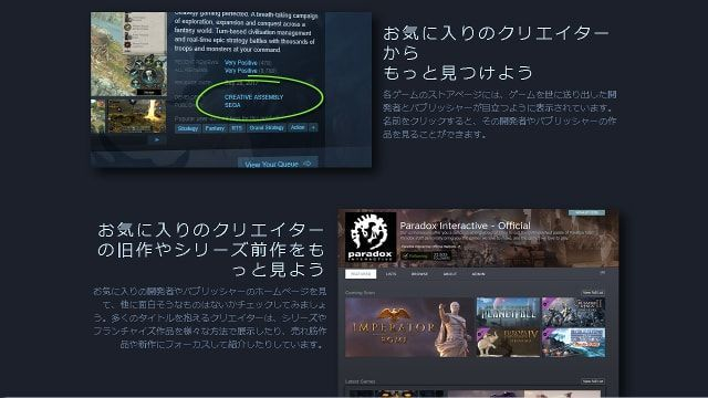 Steam 開発&パブリッシャーページ