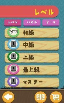 スマホゲーム Push Sushi