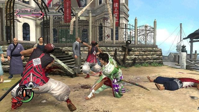 Way of the Samurai 4 侍道4