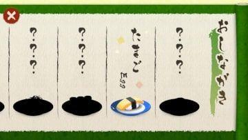 寿司Fever!!