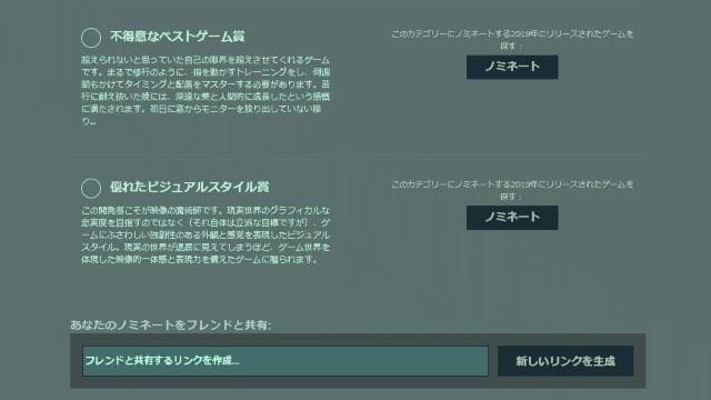 Steamオータムセール Steamアワード