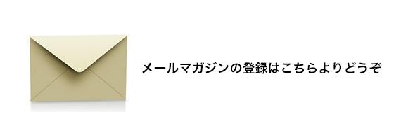 f:id:ma95:20181010134859p:plain