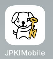 iPhoneで使えるJPKIアプリ