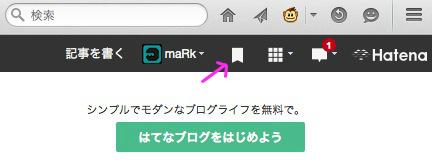 f:id:maRk:20150414124930j:plain