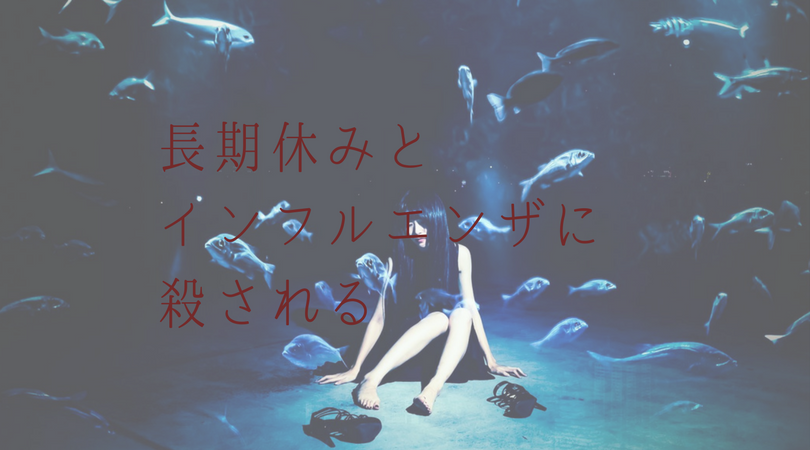 f:id:ma___551:20180115212435p:plain