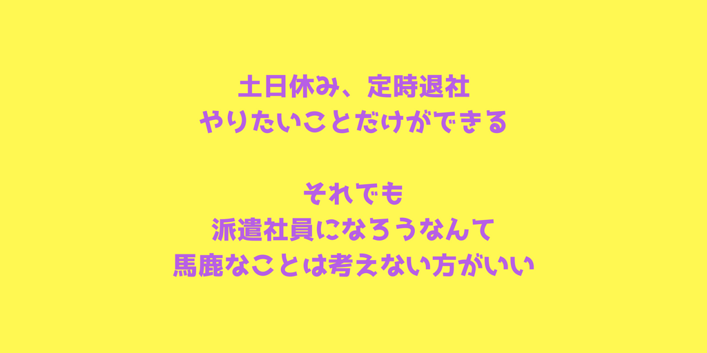 f:id:ma___551:20180312121652p:plain