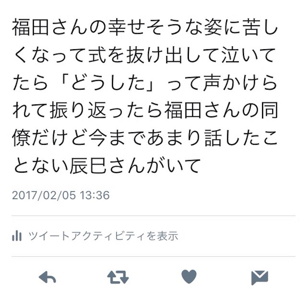 f:id:ma__otk:20170209084249j:image